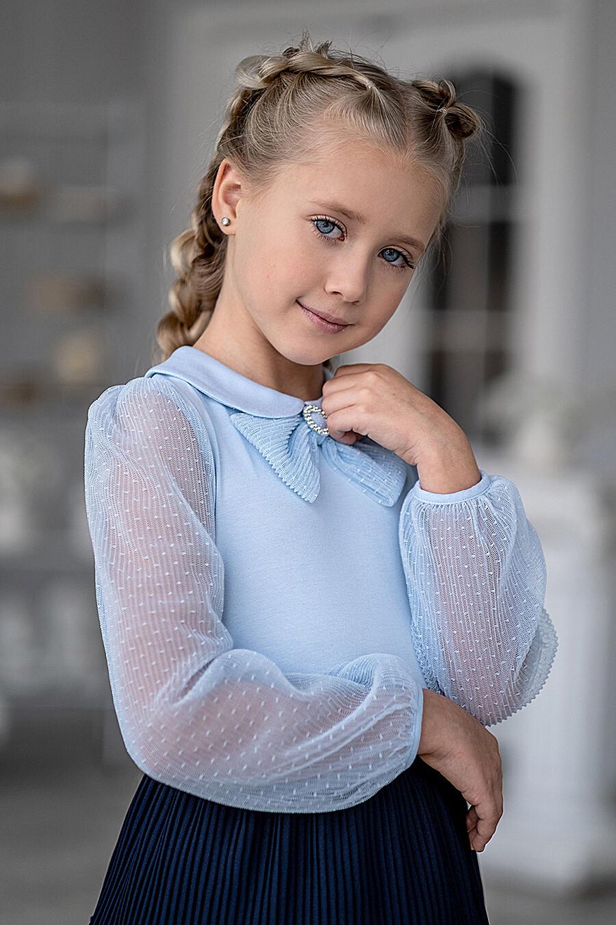 Блуза ALOLIKA (288804), купить в Moyo.moda