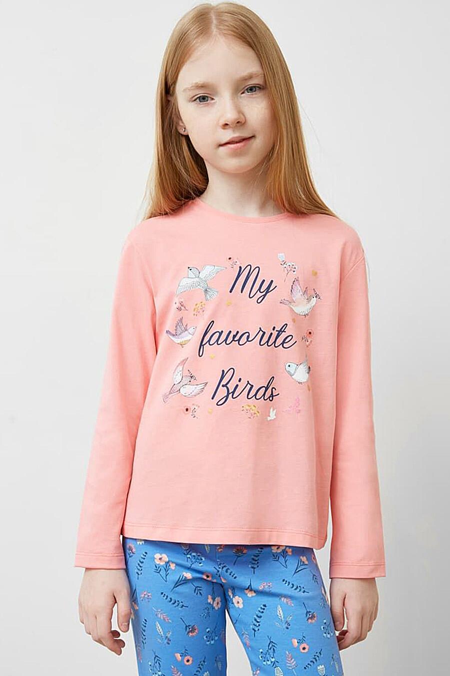 Джемпер MARK FORMELLE (288849), купить в Moyo.moda