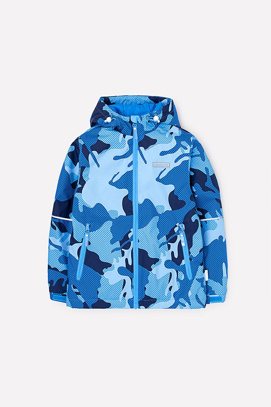 Куртка для мальчиков CROCKID 288927 купить оптом от производителя. Совместная покупка детской одежды в OptMoyo