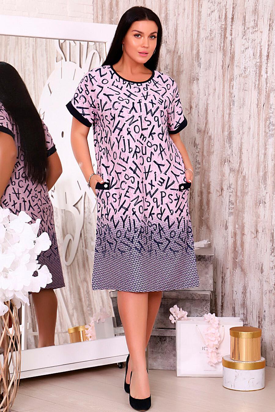 Платье СОФИЯ37 (288951), купить в Moyo.moda