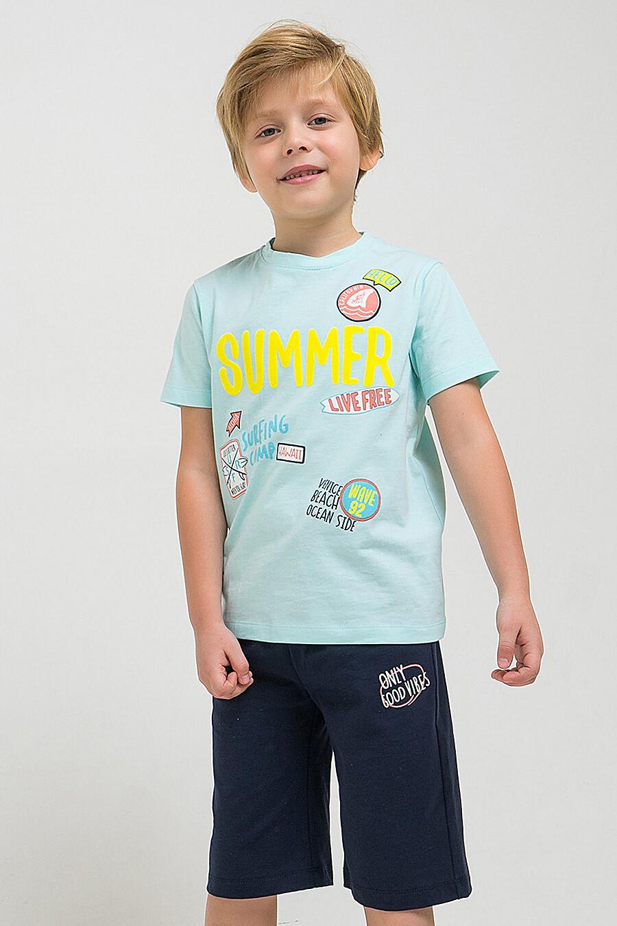 Футболка для мальчиков CROCKID 288972 купить оптом от производителя. Совместная покупка детской одежды в OptMoyo