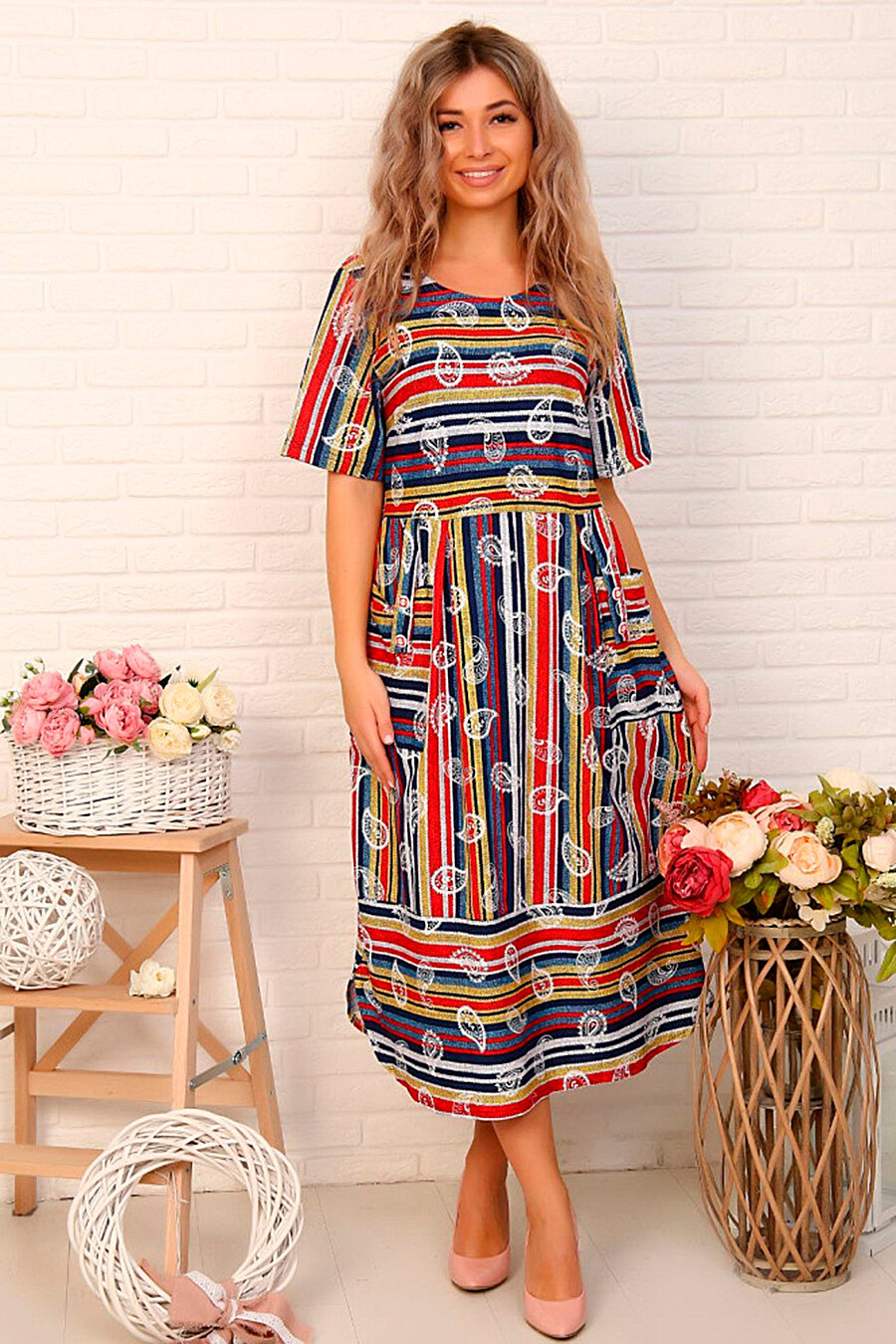 Платье СОФИЯ37 (289377), купить в Moyo.moda