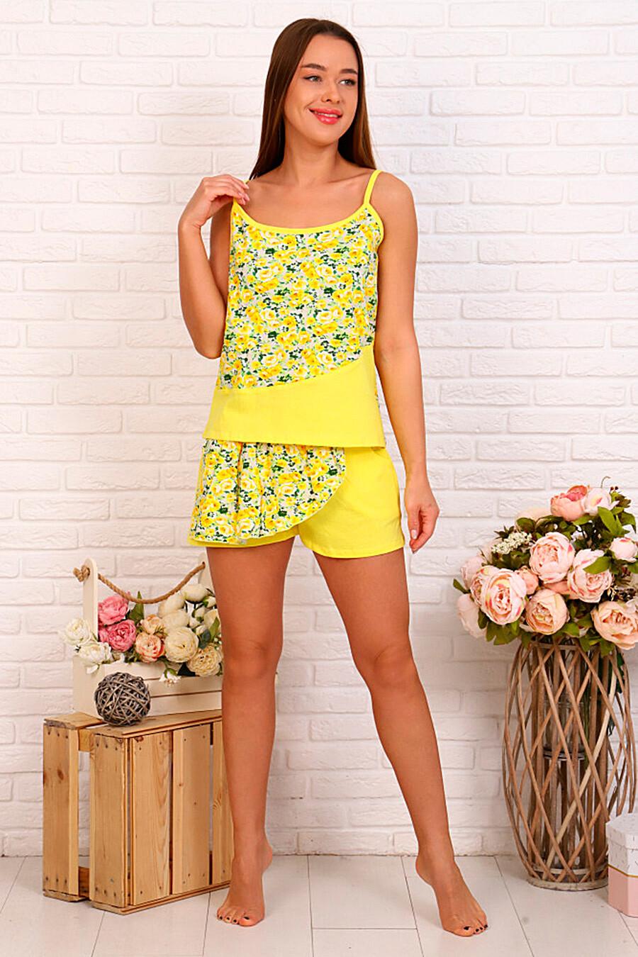 Пижама (Шорты+Топ) СОФИЯ37 (289410), купить в Moyo.moda