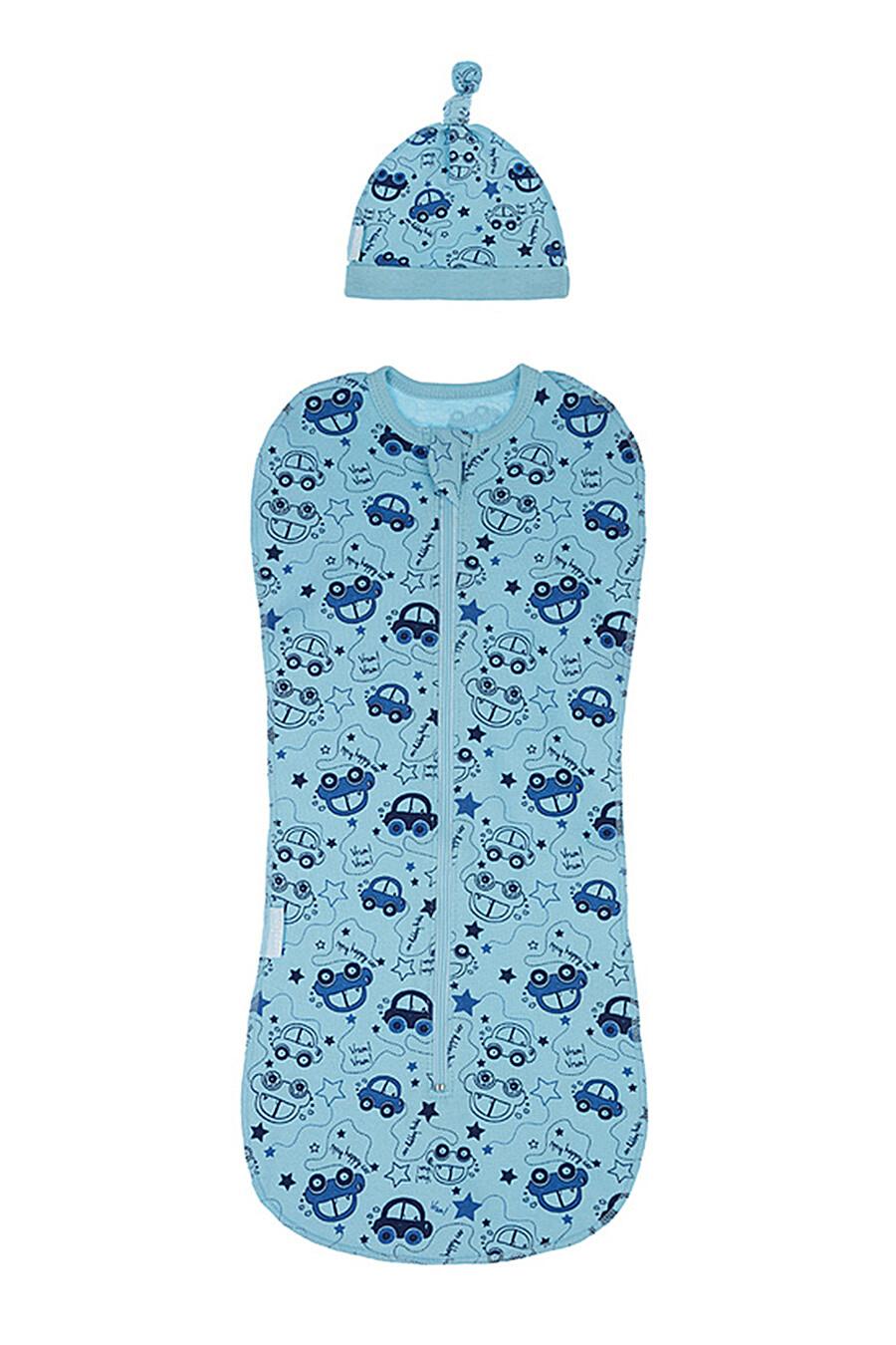 Комплект (Пеленка-кокон+Чепчик) для мальчиков PLAYTODAY 289446 купить оптом от производителя. Совместная покупка детской одежды в OptMoyo