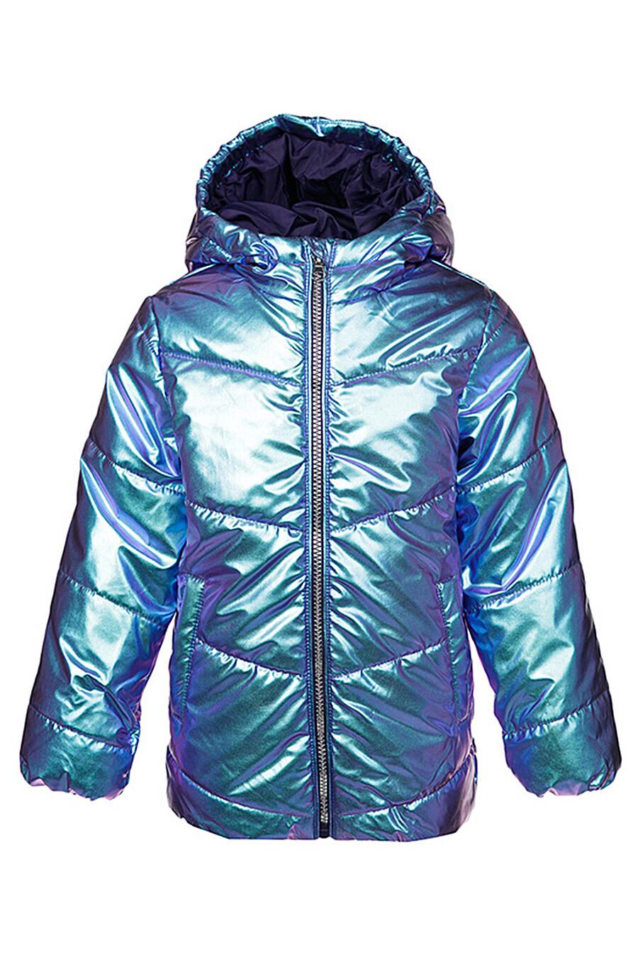 Куртка для девочек PLAYTODAY 289488 купить оптом от производителя. Совместная покупка детской одежды в OptMoyo