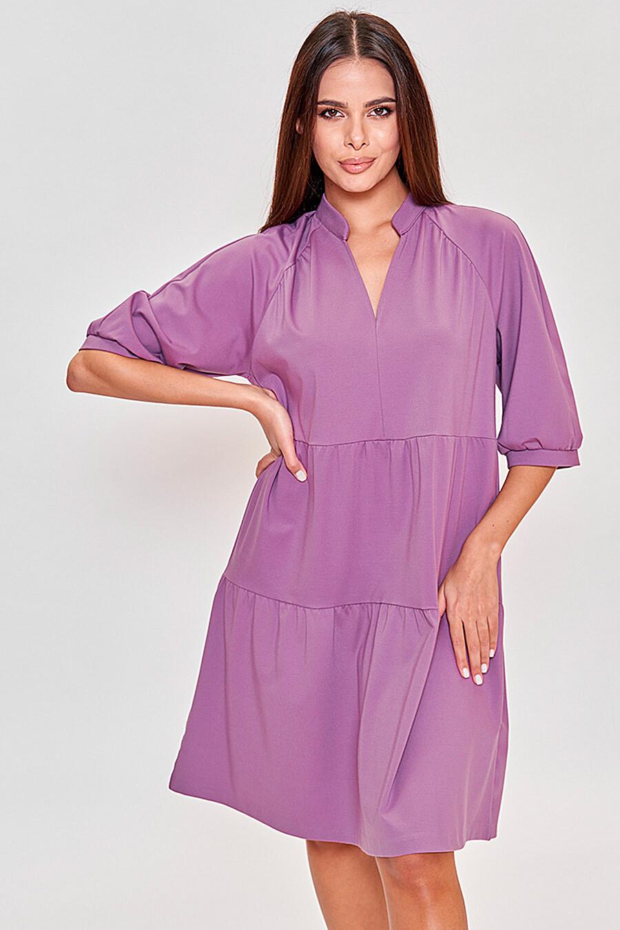 Платье для женщин VITTORIA VICCI 289554 купить оптом от производителя. Совместная покупка женской одежды в OptMoyo
