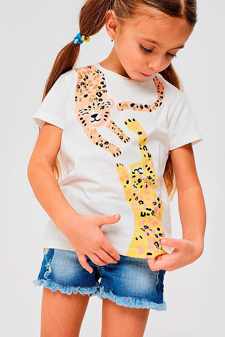 Футболка для девочек IN FUNT 289563 купить оптом от производителя. Совместная покупка детской одежды в OptMoyo