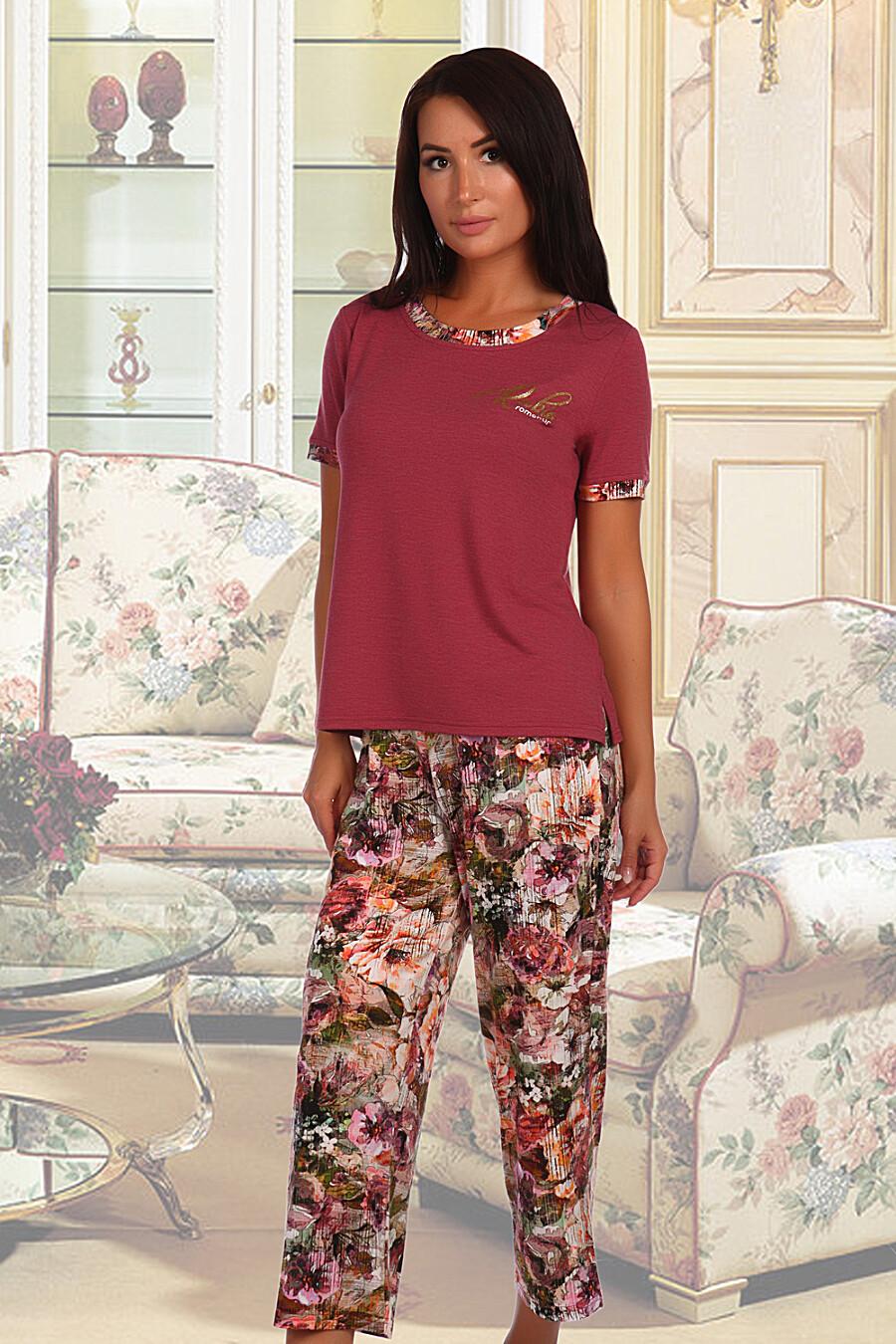 Костюм 2472 для женщин НАТАЛИ 289689 купить оптом от производителя. Совместная покупка женской одежды в OptMoyo