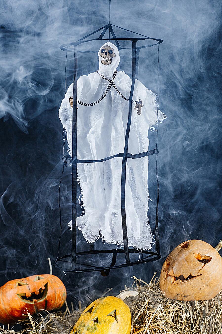 Ведьма подвесная LA MASCARADE (289716), купить в Moyo.moda
