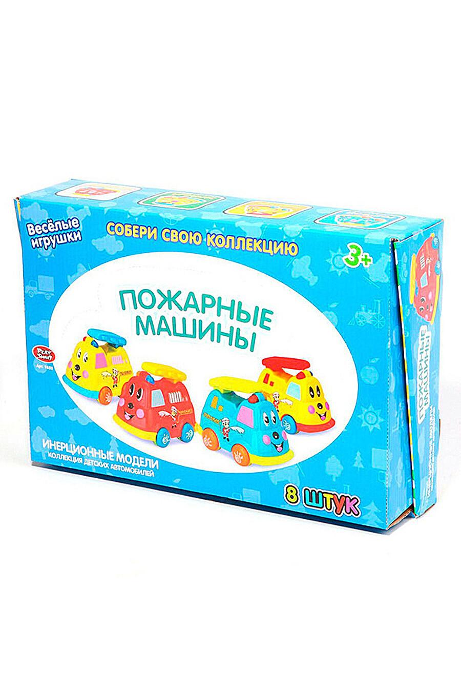Набор машинок для детей BONDIBON 289863 купить оптом от производителя. Совместная покупка игрушек в OptMoyo