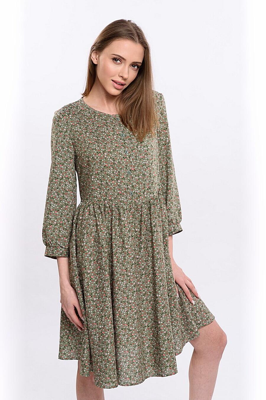 Платье RISE (307071), купить в Moyo.moda