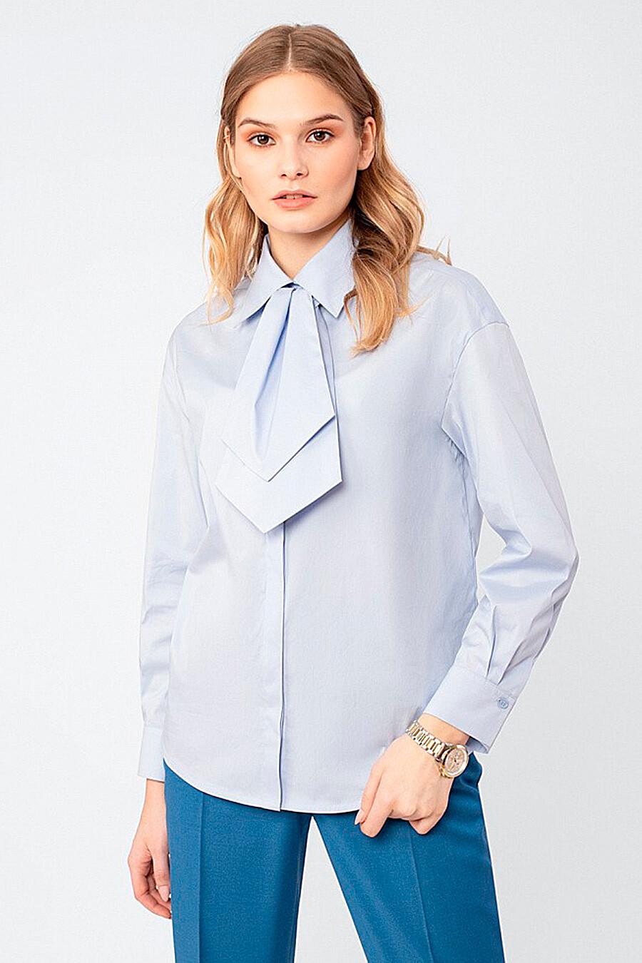 Блуза POMPA (307641), купить в Moyo.moda