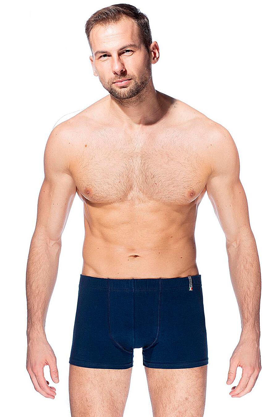 Трусы мужские для мужчин OMSA for MEN 321600 купить оптом от производителя. Совместная покупка мужской одежды в OptMoyo