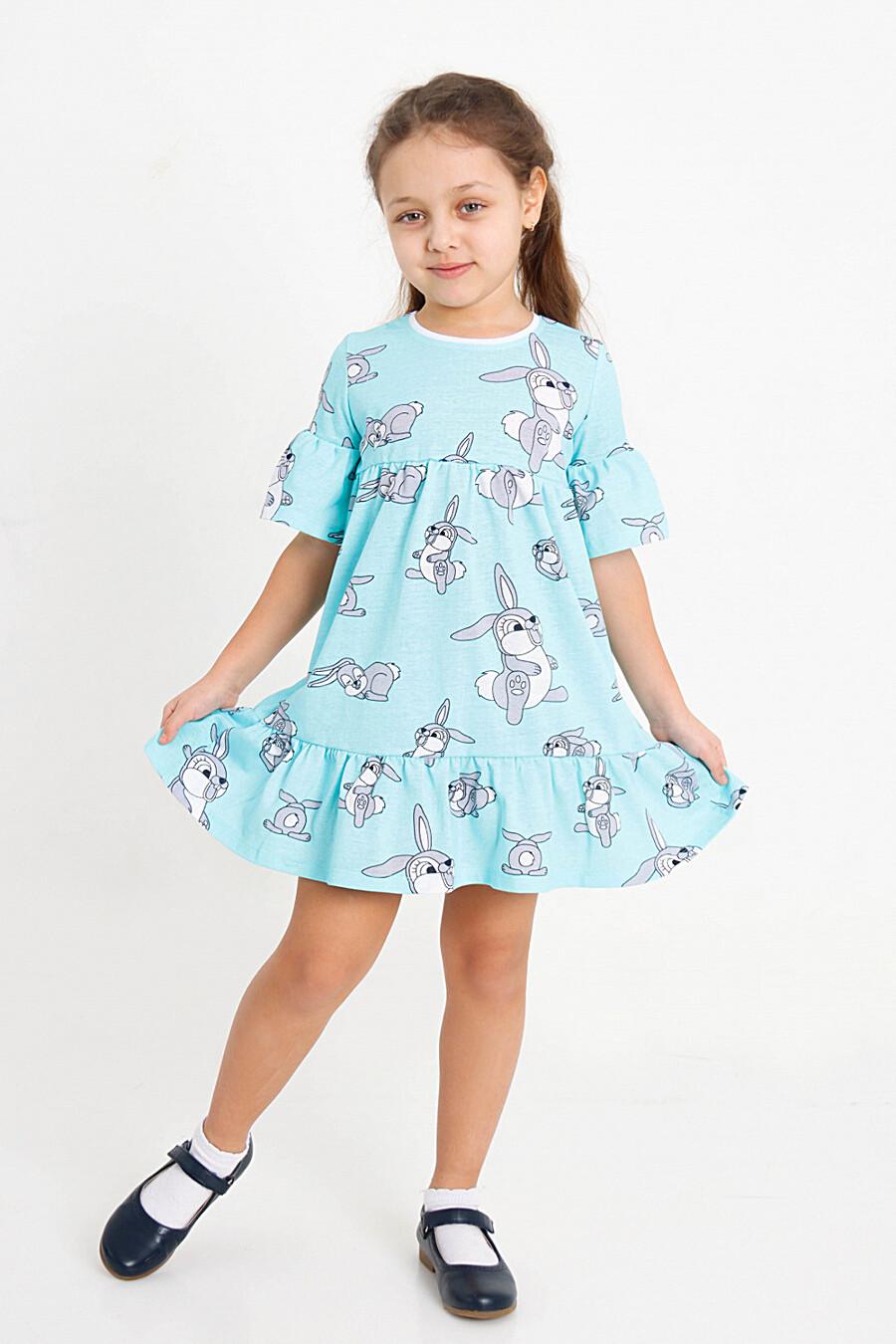 Платье Минни детское для девочек НАТАЛИ 321663 купить оптом от производителя. Совместная покупка детской одежды в OptMoyo