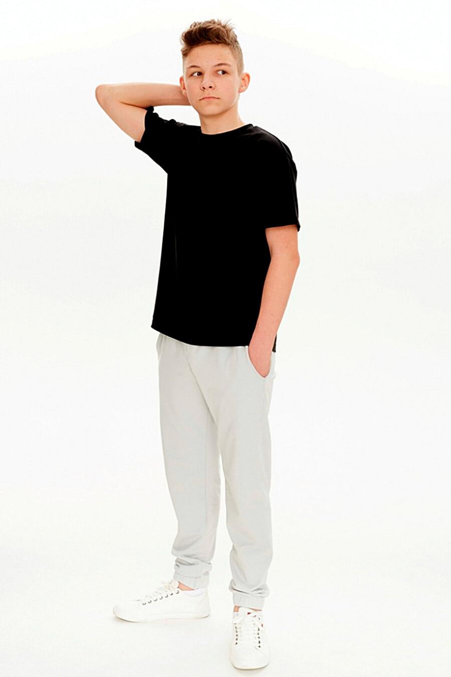 Брюки для мальчиков UMKA 321885 купить оптом от производителя. Совместная покупка детской одежды в OptMoyo