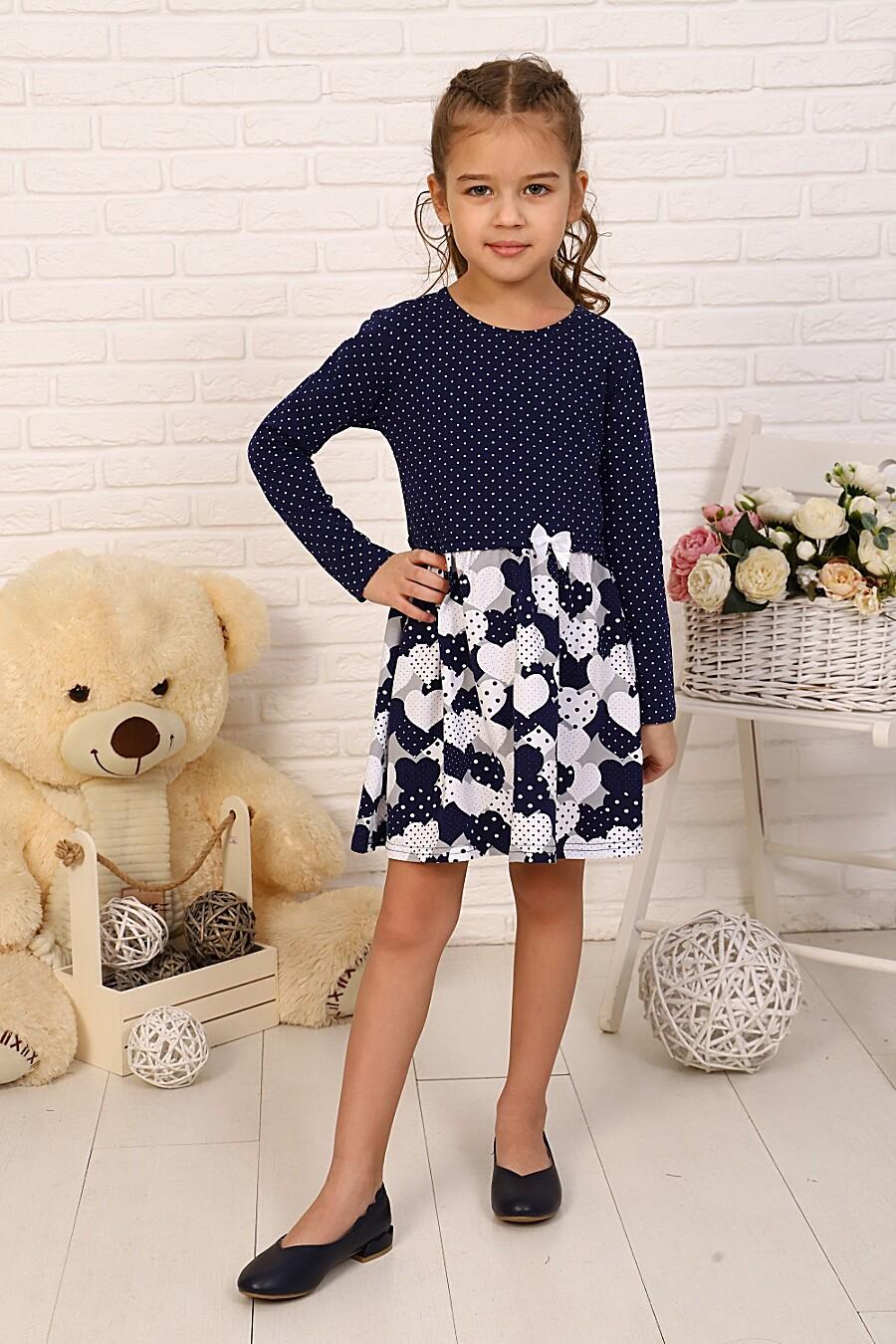 Платье Эвелина детское дл. рукав для девочек НАТАЛИ 334776 купить оптом от производителя. Совместная покупка детской одежды в OptMoyo