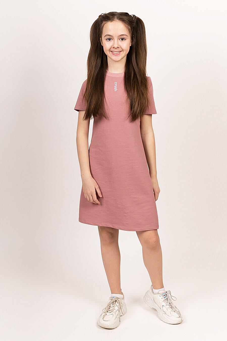Платье 1520 для девочек НАТАЛИ 334806 купить оптом от производителя. Совместная покупка детской одежды в OptMoyo