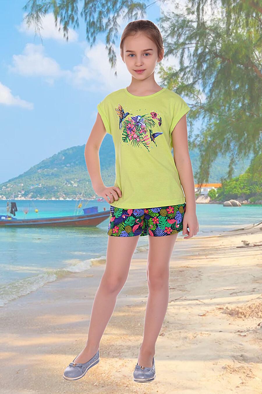 Костюм Савойя детский для девочек НАТАЛИ 334812 купить оптом от производителя. Совместная покупка детской одежды в OptMoyo