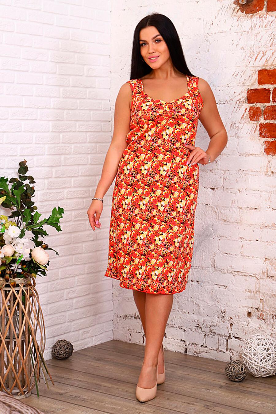 Сарафан СОФИЯ37 (335067), купить в Moyo.moda