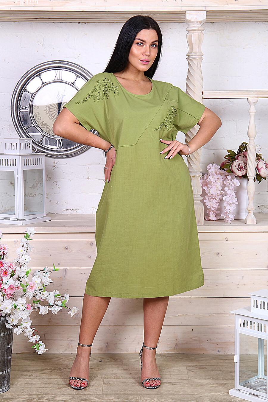 Платье 22179 для женщин НАТАЛИ 348402 купить оптом от производителя. Совместная покупка женской одежды в OptMoyo
