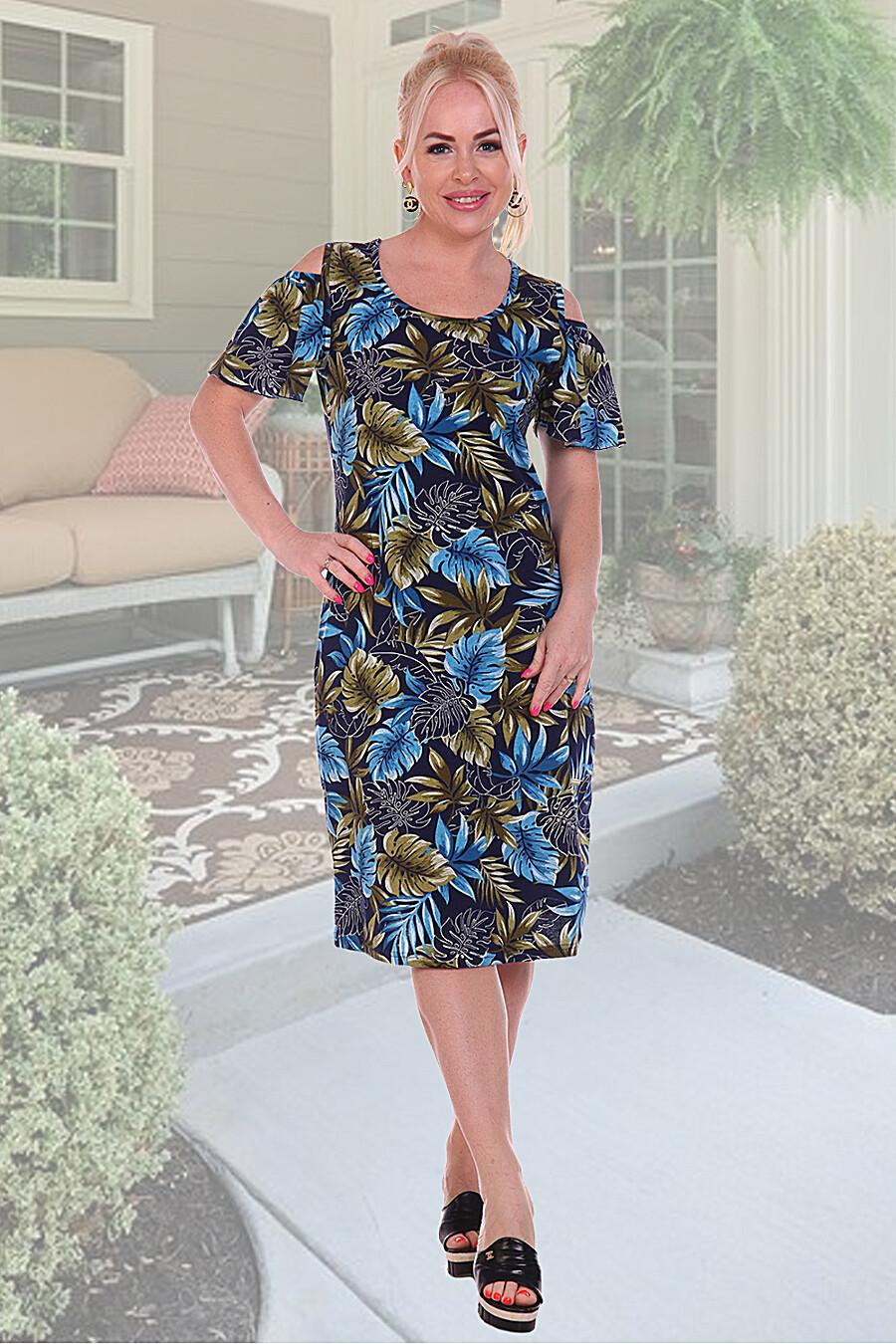 Платье 3636 для женщин НАТАЛИ 348420 купить оптом от производителя. Совместная покупка женской одежды в OptMoyo