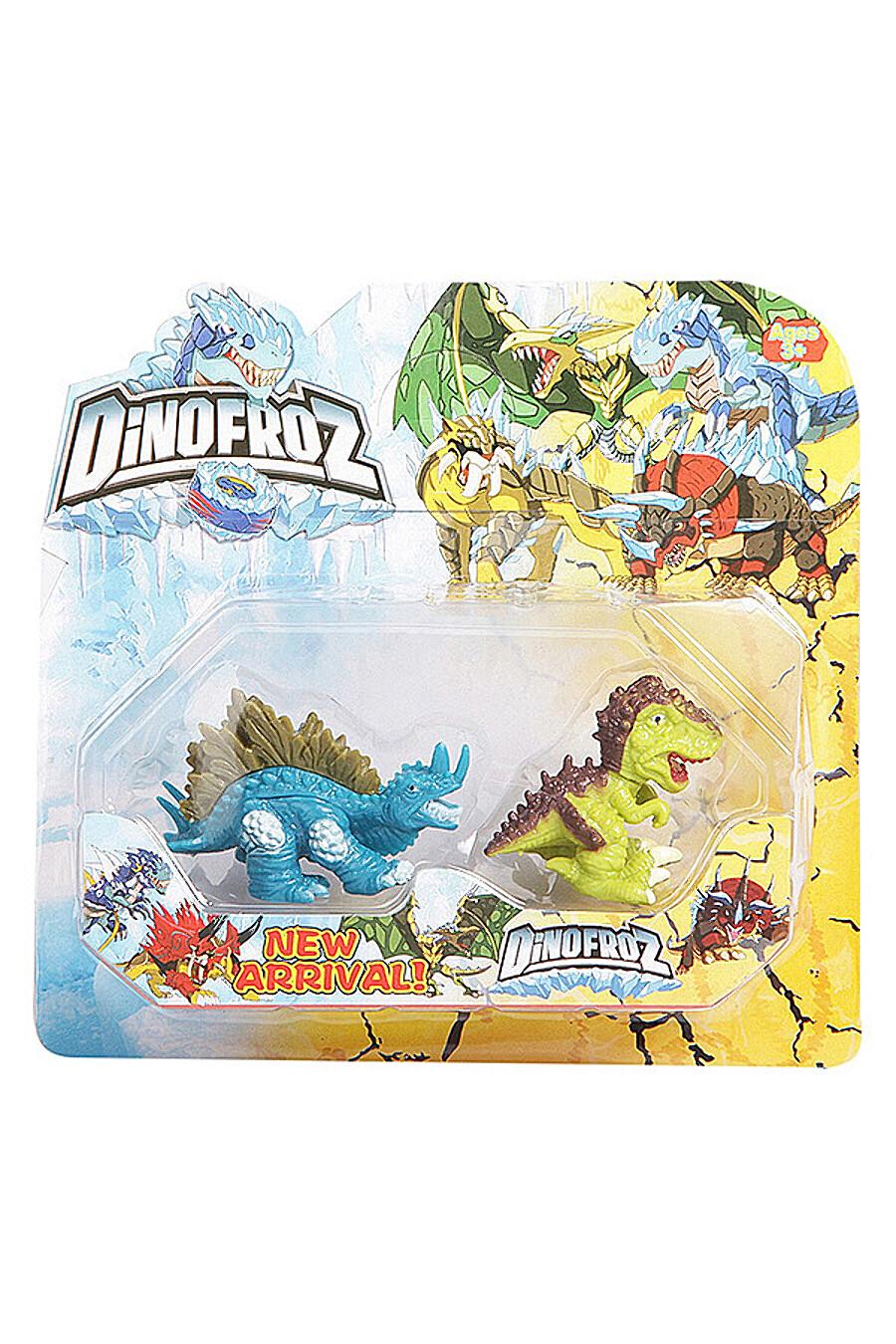 Набор динозавров для детей BONNA 348450 купить оптом от производителя. Совместная покупка игрушек в OptMoyo