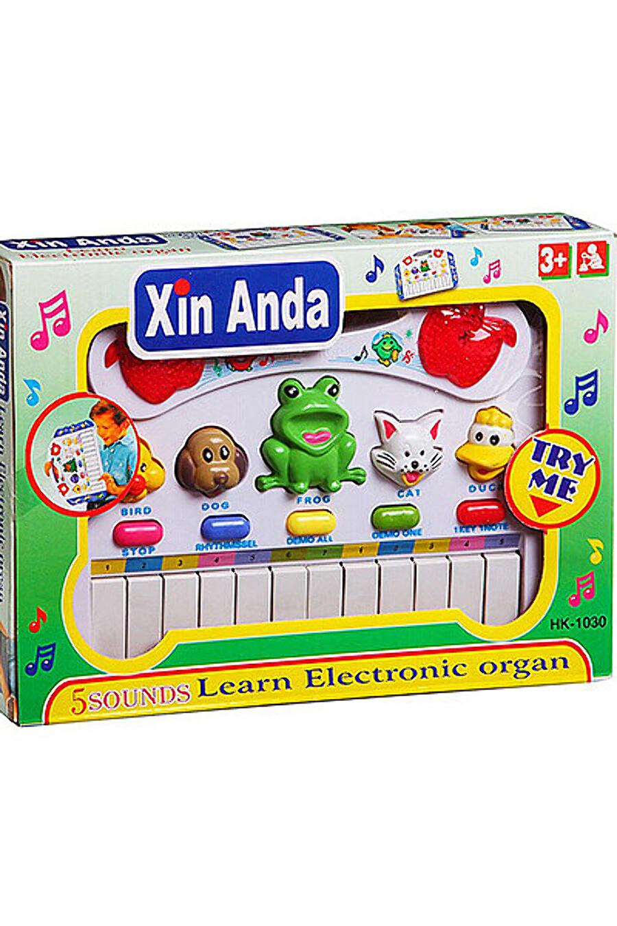 Музыкальный инструмент для детей BONNA 348480 купить оптом от производителя. Совместная покупка игрушек в OptMoyo