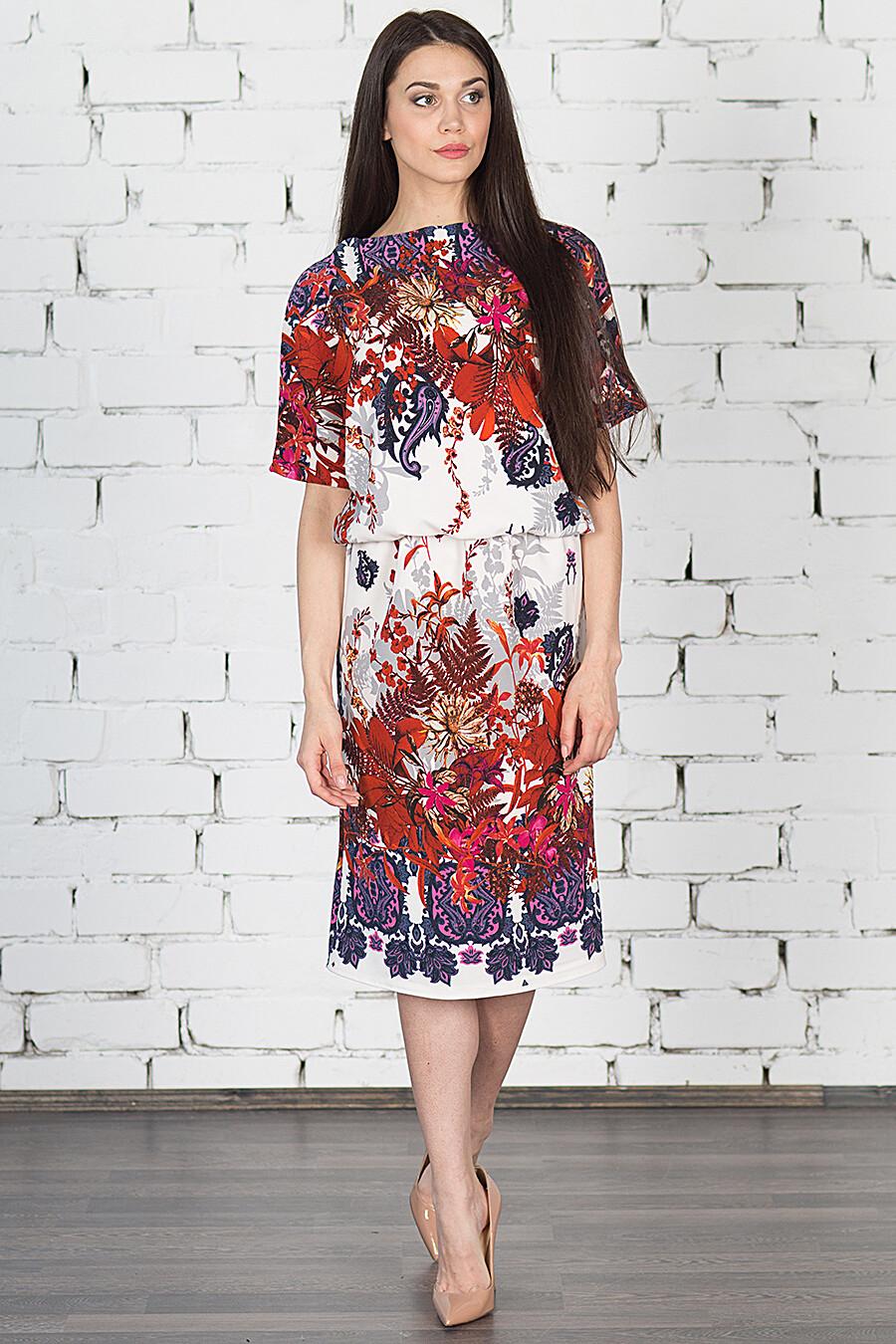 Платье RAPOSA (648810), купить в Moyo.moda