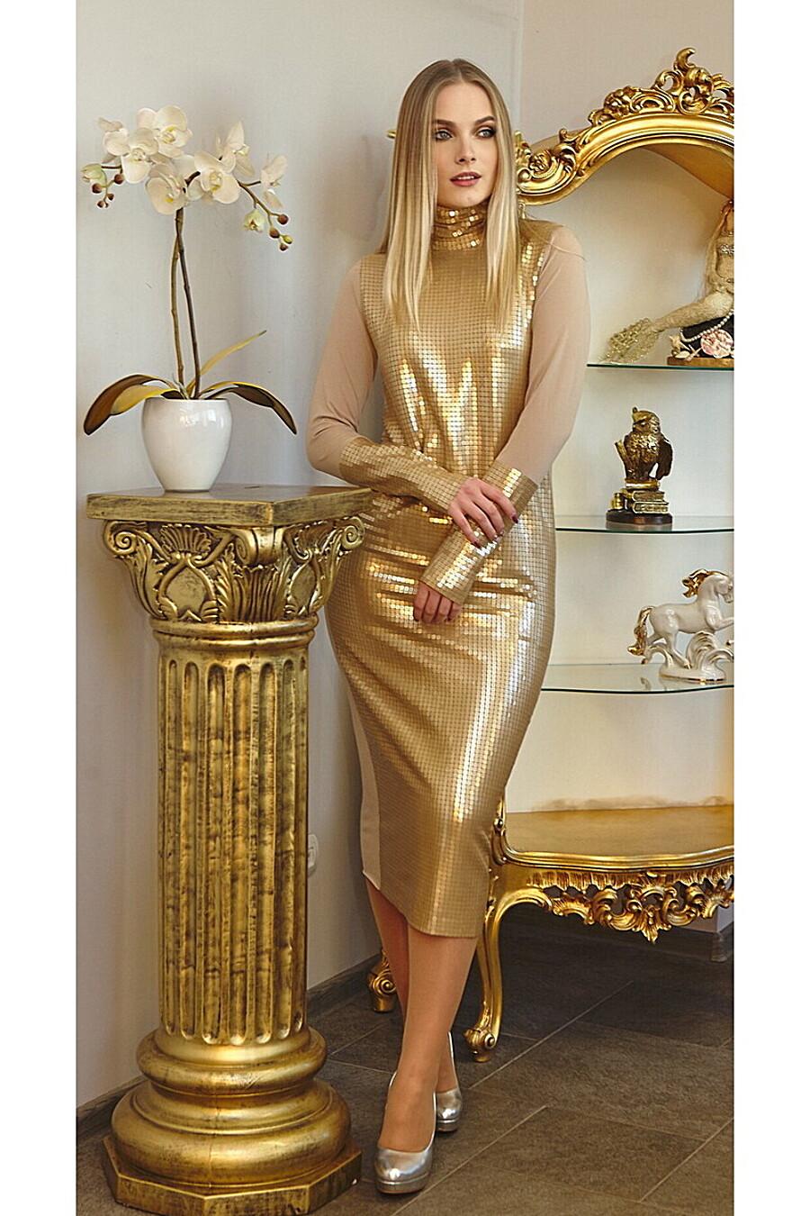 Платье RISE (648897), купить в Moyo.moda