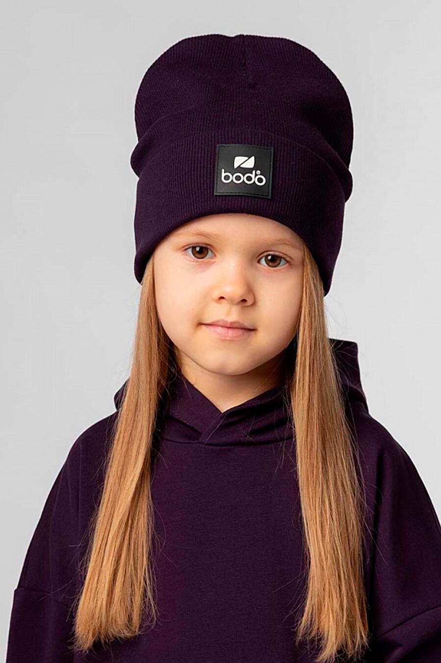 Шапка для девочек BODO 649032 купить оптом от производителя. Совместная покупка детской одежды в OptMoyo