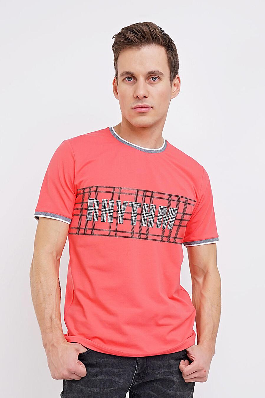 Футболка для мужчин CLEVER 649035 купить оптом от производителя. Совместная покупка мужской одежды в OptMoyo