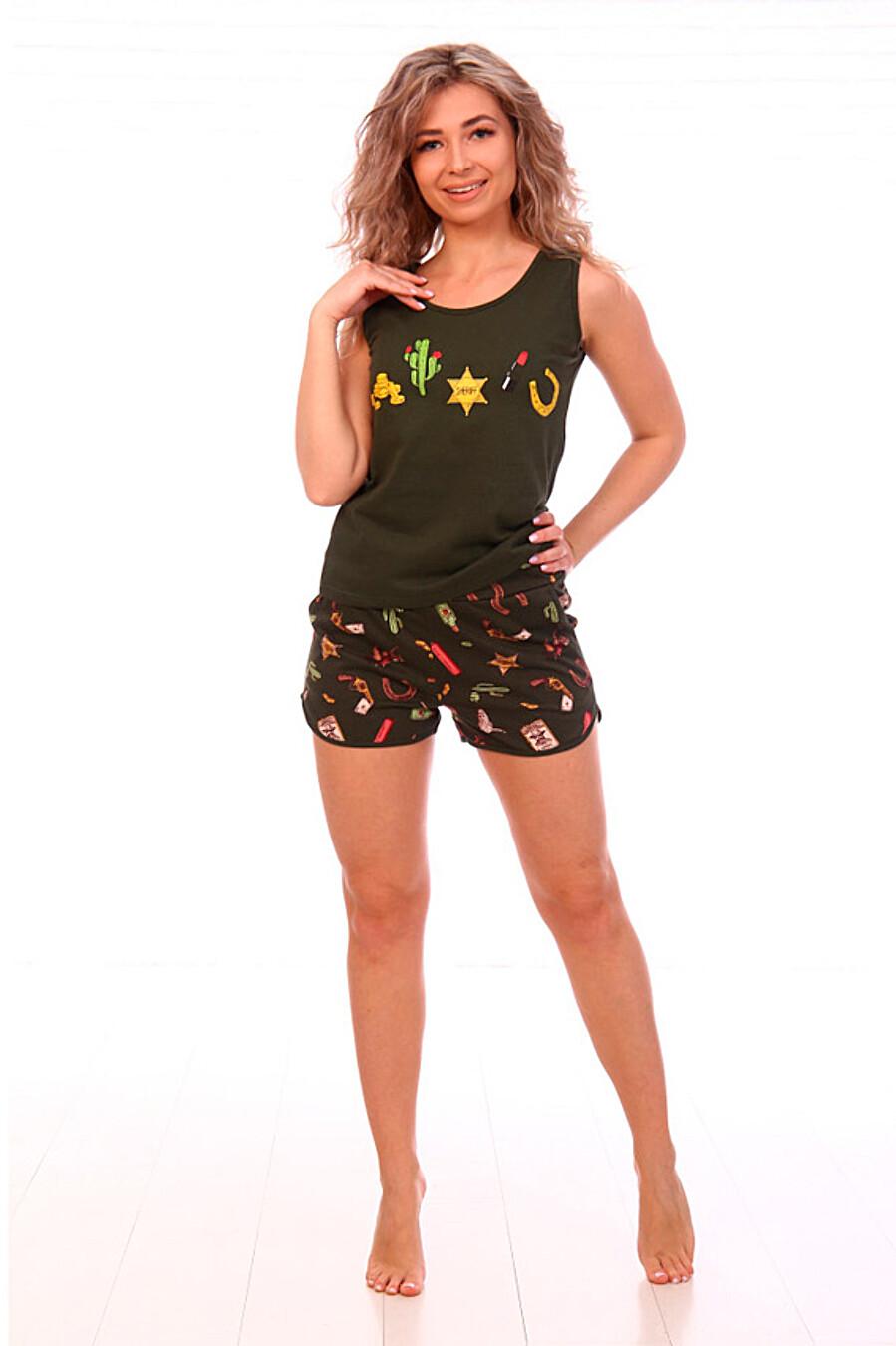 Пижама СОФИЯ37 (649068), купить в Moyo.moda