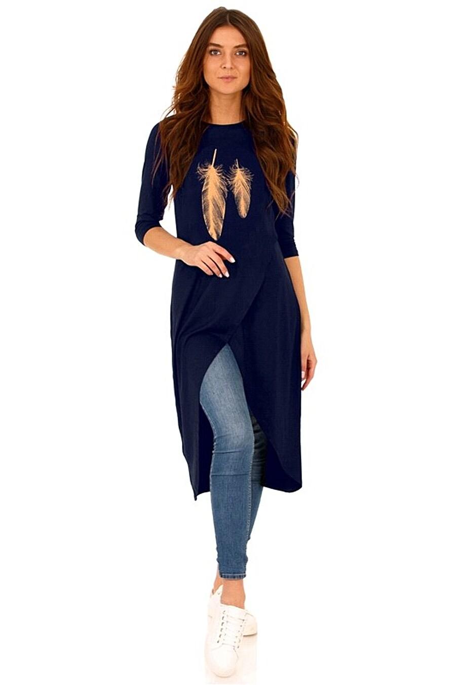 Туника для женщин АПРЕЛЬ 649101 купить оптом от производителя. Совместная покупка женской одежды в OptMoyo