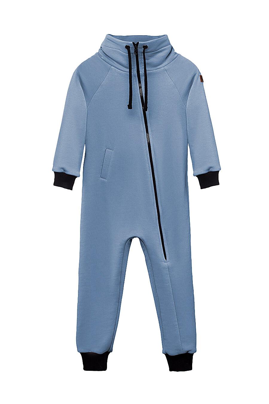 Комбинезон для мальчиков EZANNA 649185 купить оптом от производителя. Совместная покупка детской одежды в OptMoyo