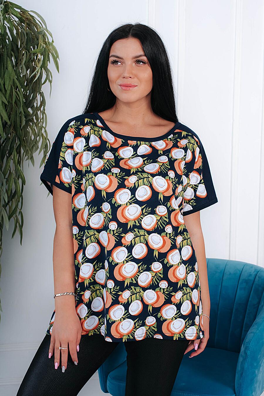 Футболка 4555 для женщин НАТАЛИ 649281 купить оптом от производителя. Совместная покупка женской одежды в OptMoyo