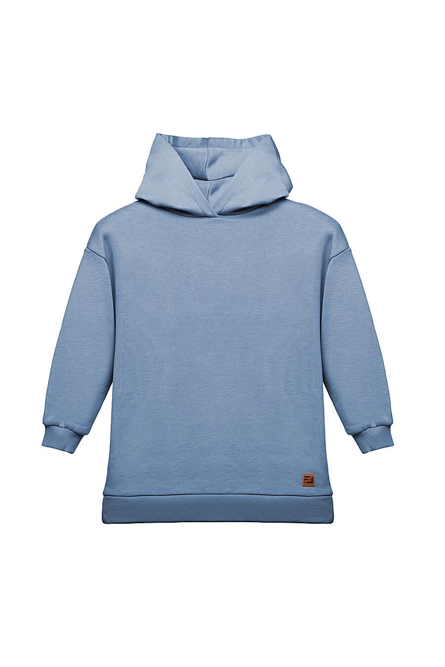 Худи для мальчиков EZANNA 649341 купить оптом от производителя. Совместная покупка детской одежды в OptMoyo