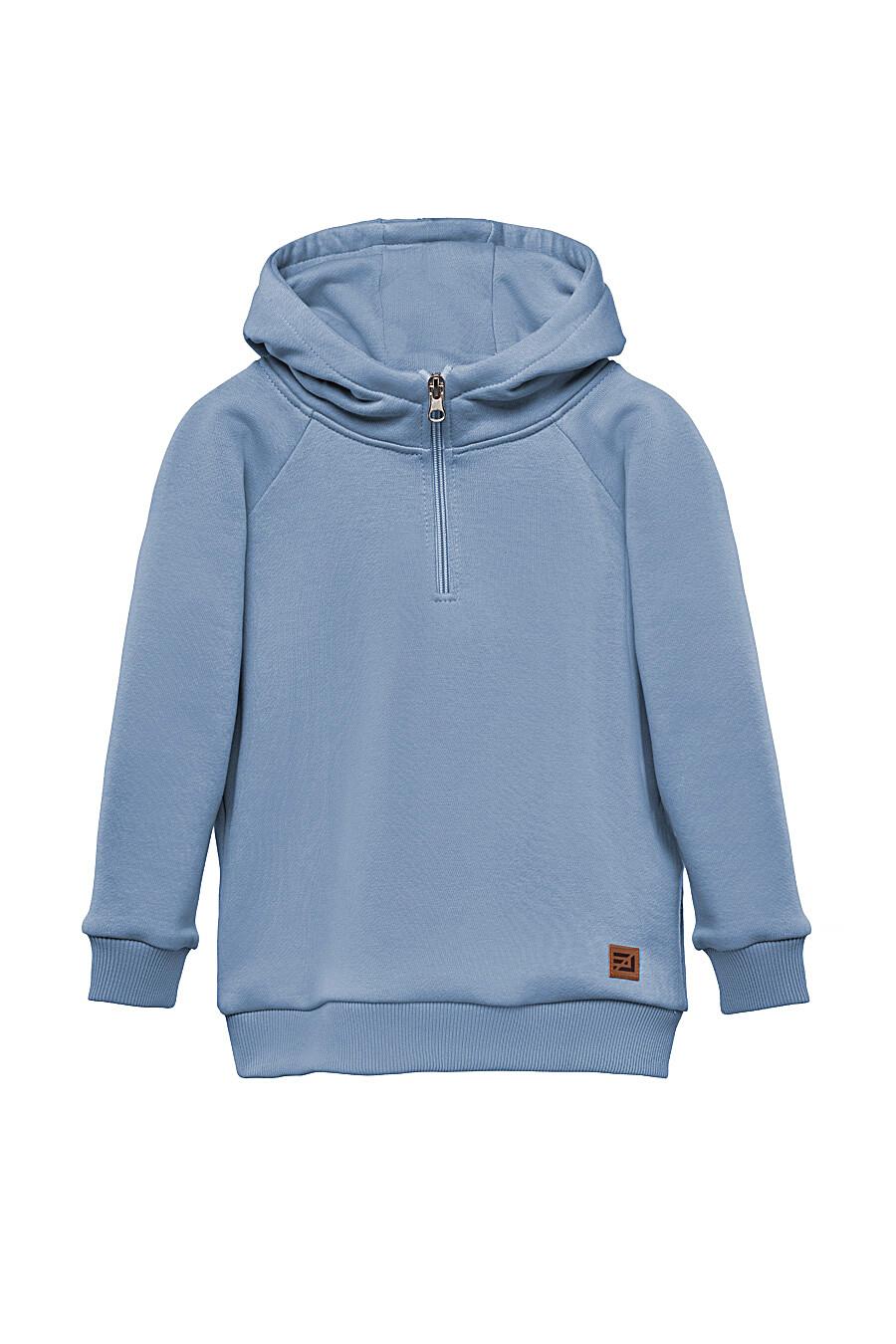Худи для девочек EZANNA 649347 купить оптом от производителя. Совместная покупка детской одежды в OptMoyo