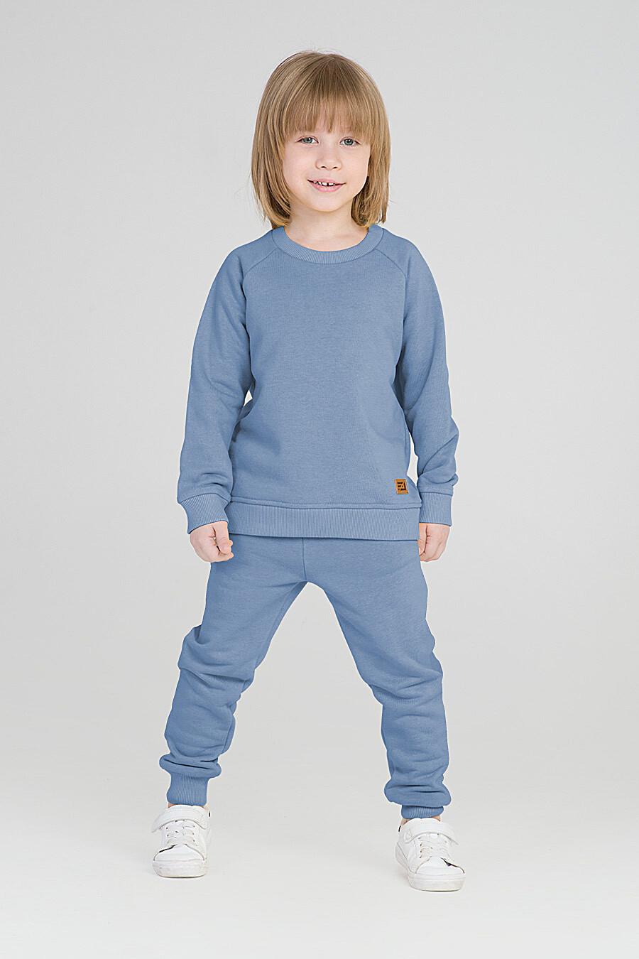 Свитшот для мальчиков EZANNA 649350 купить оптом от производителя. Совместная покупка детской одежды в OptMoyo