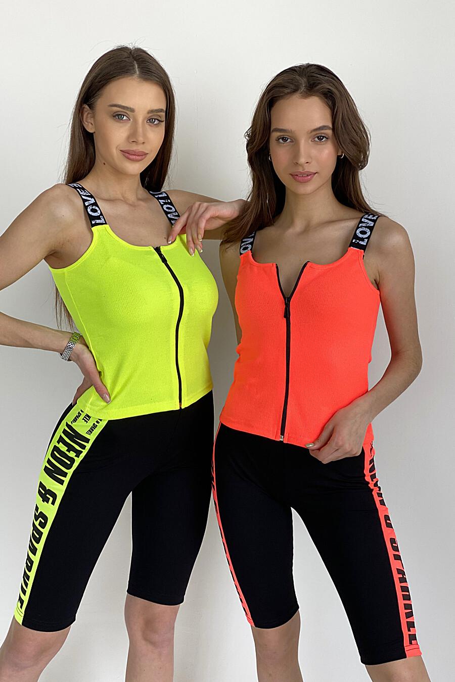 Майка 8074 для женщин НАТАЛИ 649575 купить оптом от производителя. Совместная покупка женской одежды в OptMoyo