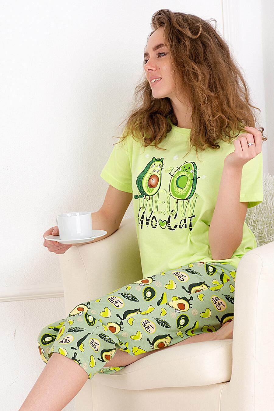 Пижама Бусинка для женщин НАТАЛИ 649614 купить оптом от производителя. Совместная покупка женской одежды в OptMoyo