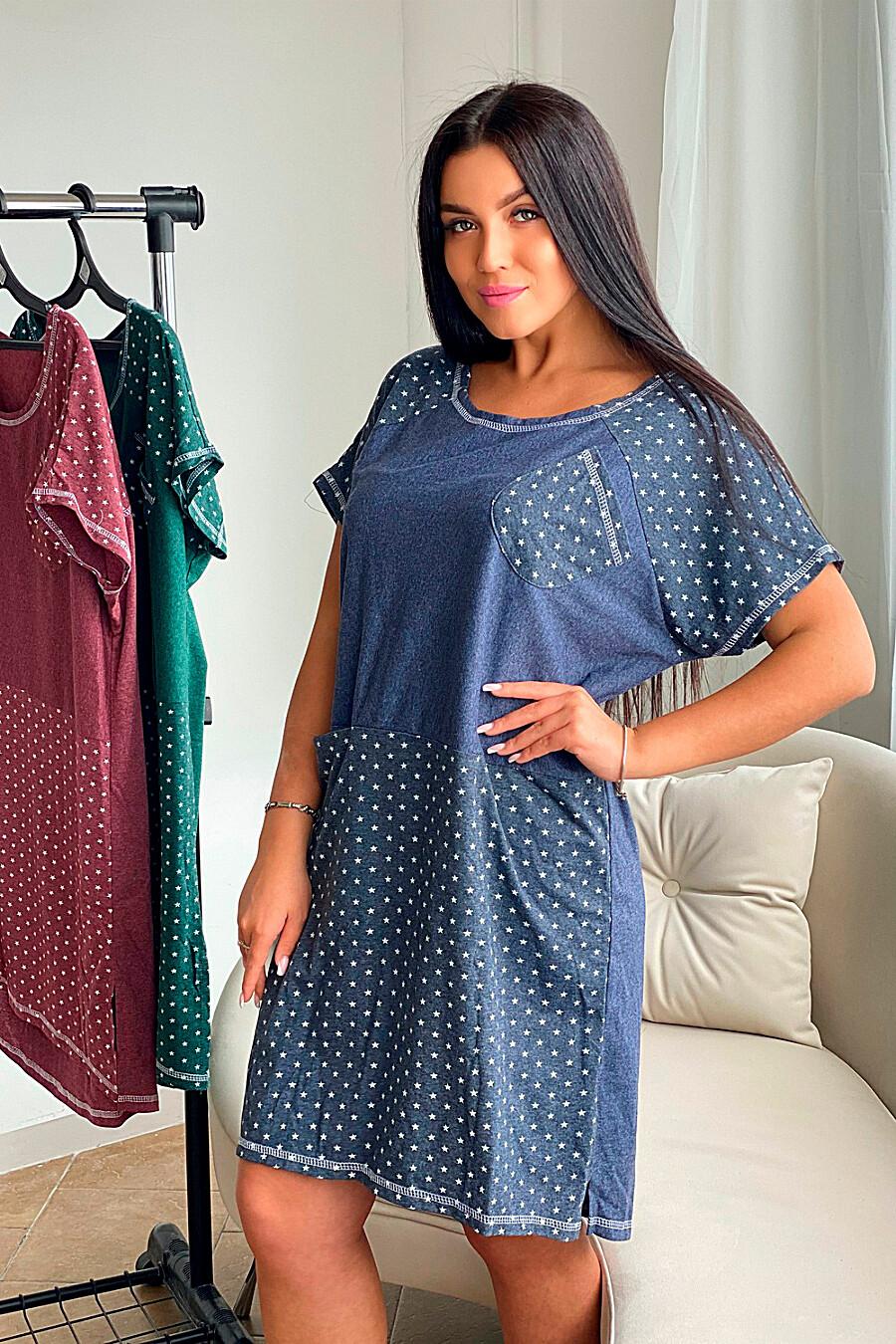 Платье 9052 для женщин НАТАЛИ 649617 купить оптом от производителя. Совместная покупка женской одежды в OptMoyo