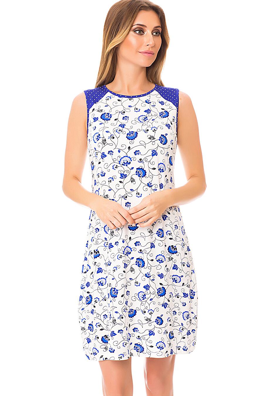 Платье BON-AR (65336), купить в Moyo.moda