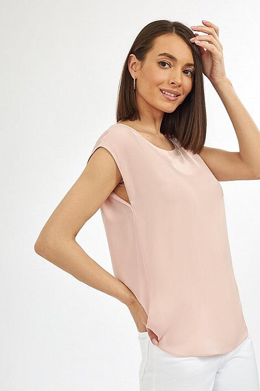 Топ для женщин CALISTA 655299 купить оптом от производителя. Совместная покупка женской одежды в OptMoyo