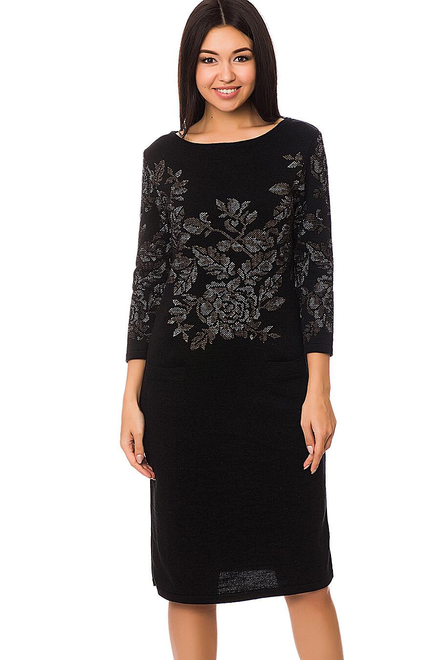 Платье #66474