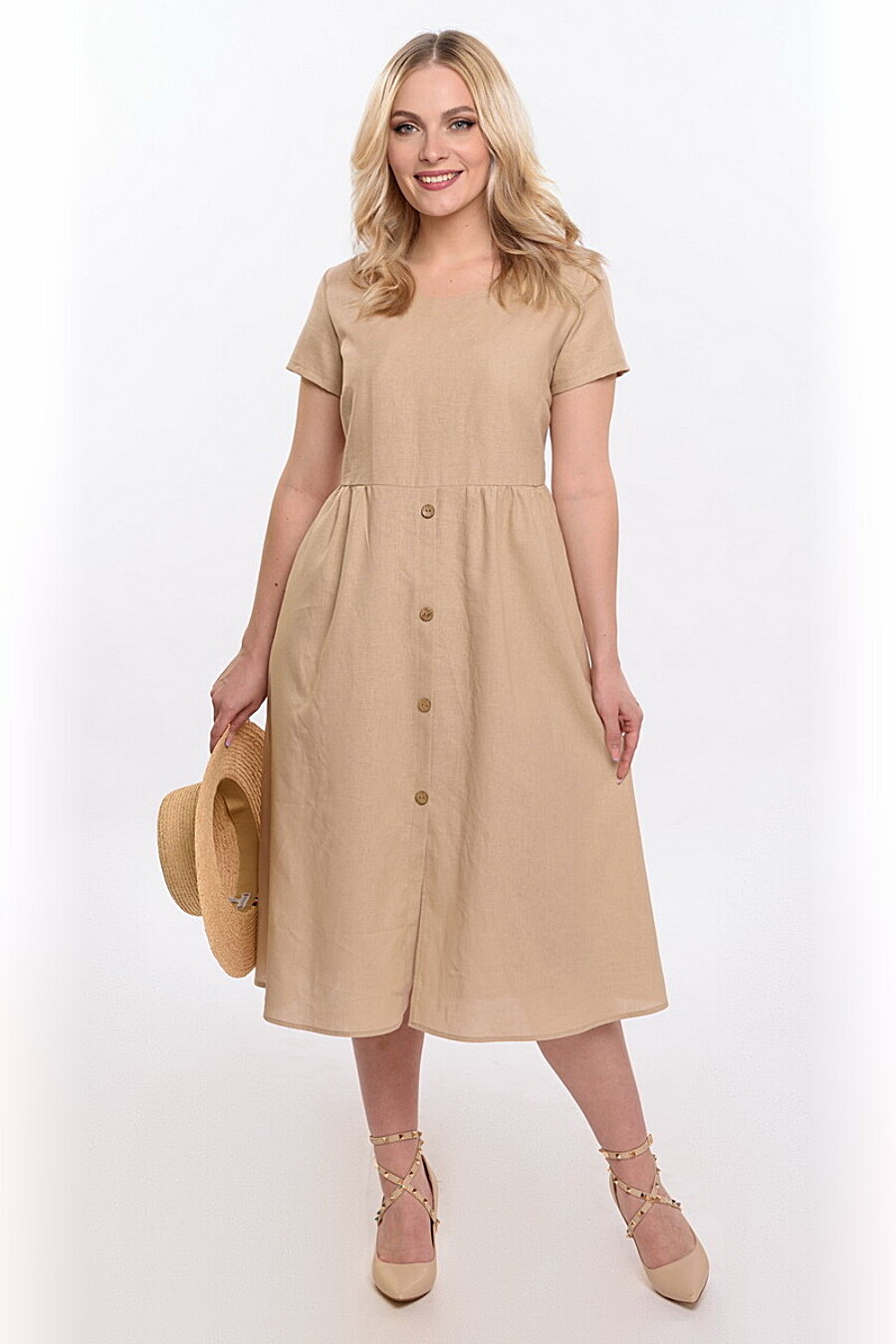 Платье RISE (665745), купить в Moyo.moda