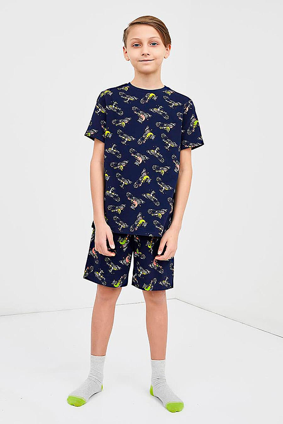Пижама MARK FORMELLE (665796), купить в Moyo.moda
