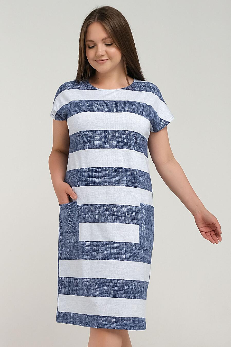 Платье ODEVAITE (665961), купить в Moyo.moda