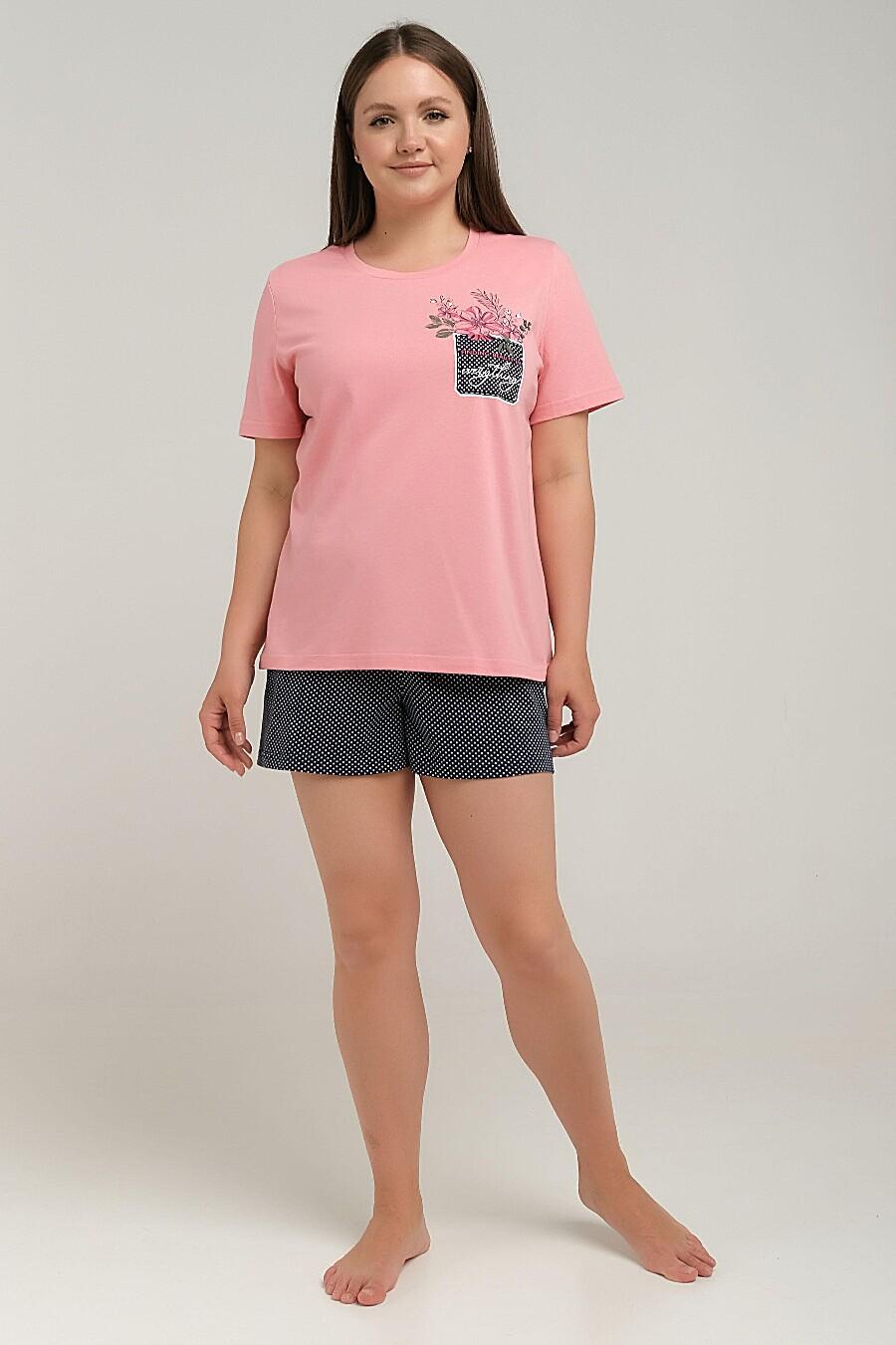 Костюм (футболка+шорты) ODEVAITE (665964), купить в Moyo.moda