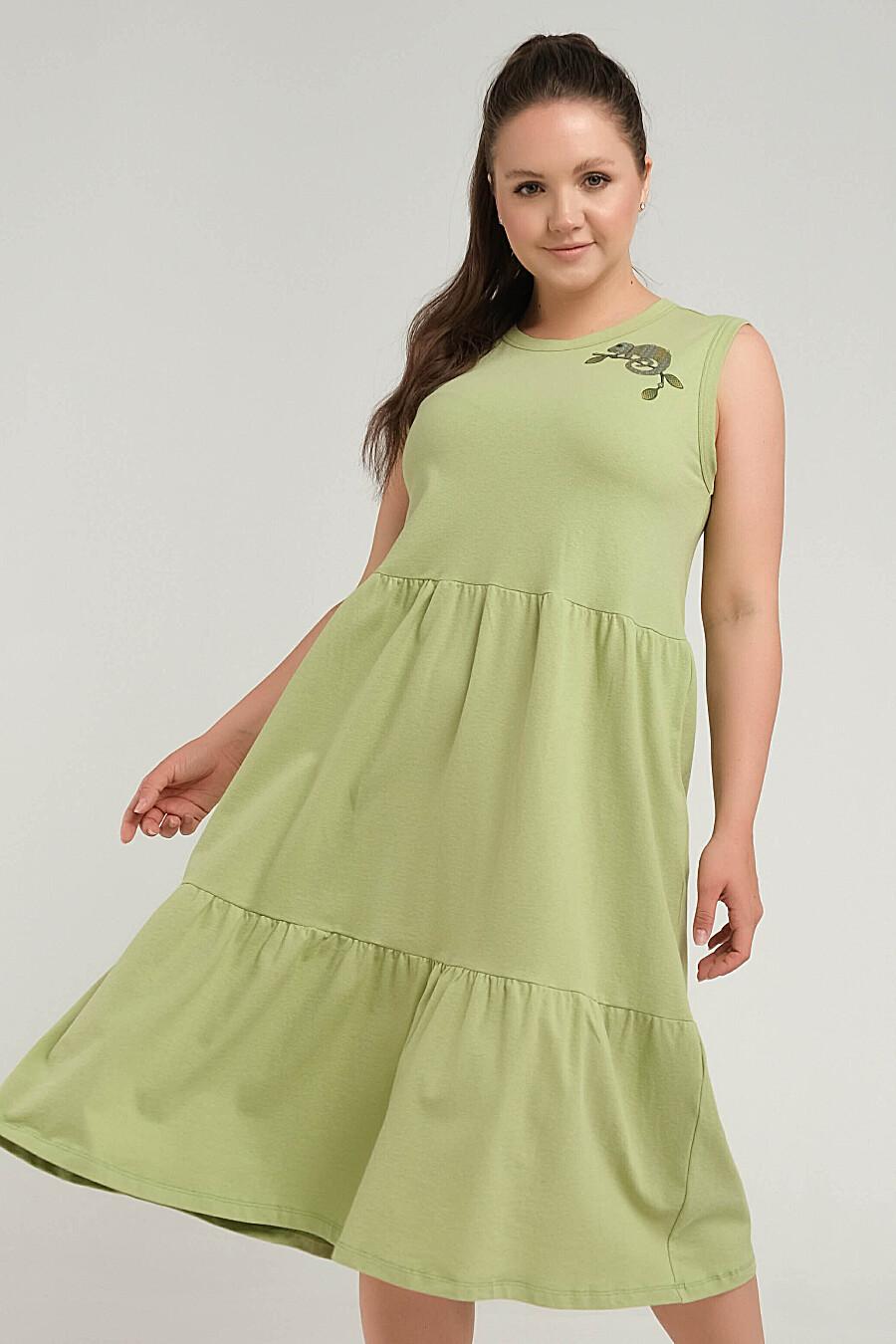 Сарафан ODEVAITE (665970), купить в Moyo.moda