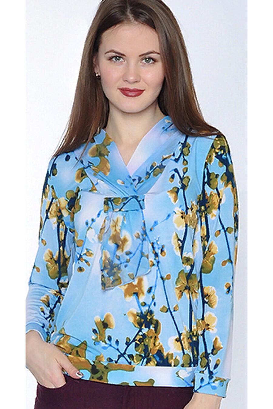 Блуза RISE (666315), купить в Moyo.moda
